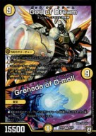 【SR】God of Dream/Grenade of D-moll【6/75】